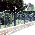 odobne ogrodzenie metalowe - płot z metalu